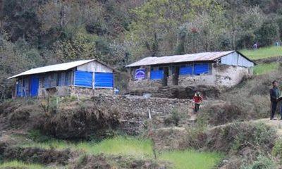 Shree Bhumiraj School