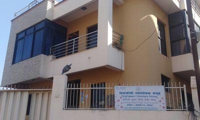Kindertagesstätte für krebskranke Kinder