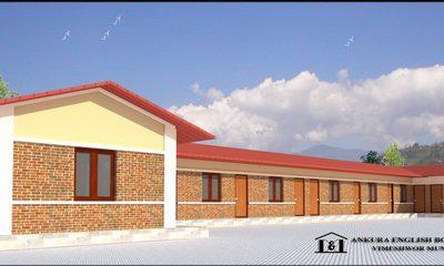 Aankura Boarding School