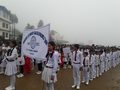Die Kinder der Aankura Schule